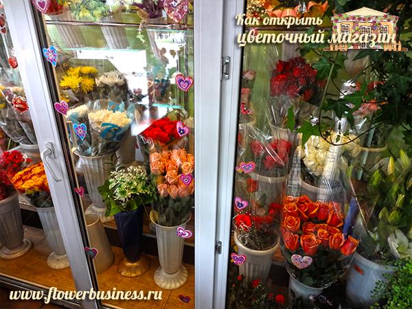 Букеты в цветочном магазине